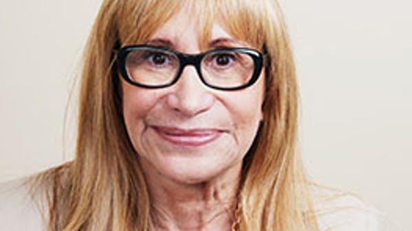 Judith Zarin PhD '75